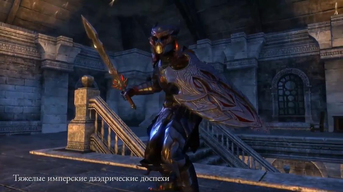 Будущее The Elder Scrolls Online - Доспехи и оружие (Видео)